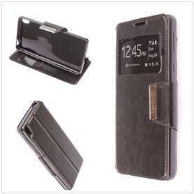 Case Cover for Sony Xperia E5 MISEMIYA Sony